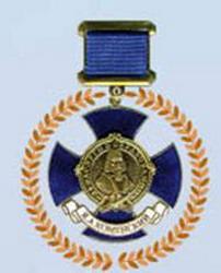 Орден За заслуги в образовании, врученный Центру Развития Человека за формирование Личности и практическую реализацию Стандартов Достойных
