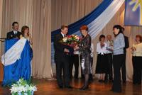 Поздравления акад. Миание М.Ю. с праздником