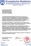 Рекомендательное письмо Европейской Академии Естественных Наук