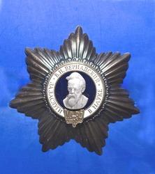 Орден Звезда Вернадского, врученный акад. Миание М.Ю. за разработку Стандартов Достойных и их практическую реализацию